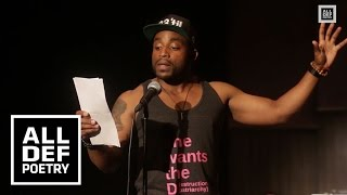 "Javon Johnson - ""the Debt"" 