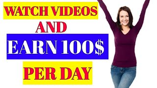 Earn Money from easy way to watch video from phone | Make money from mobile phone without investme