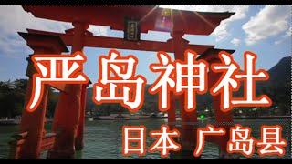 日本 文化