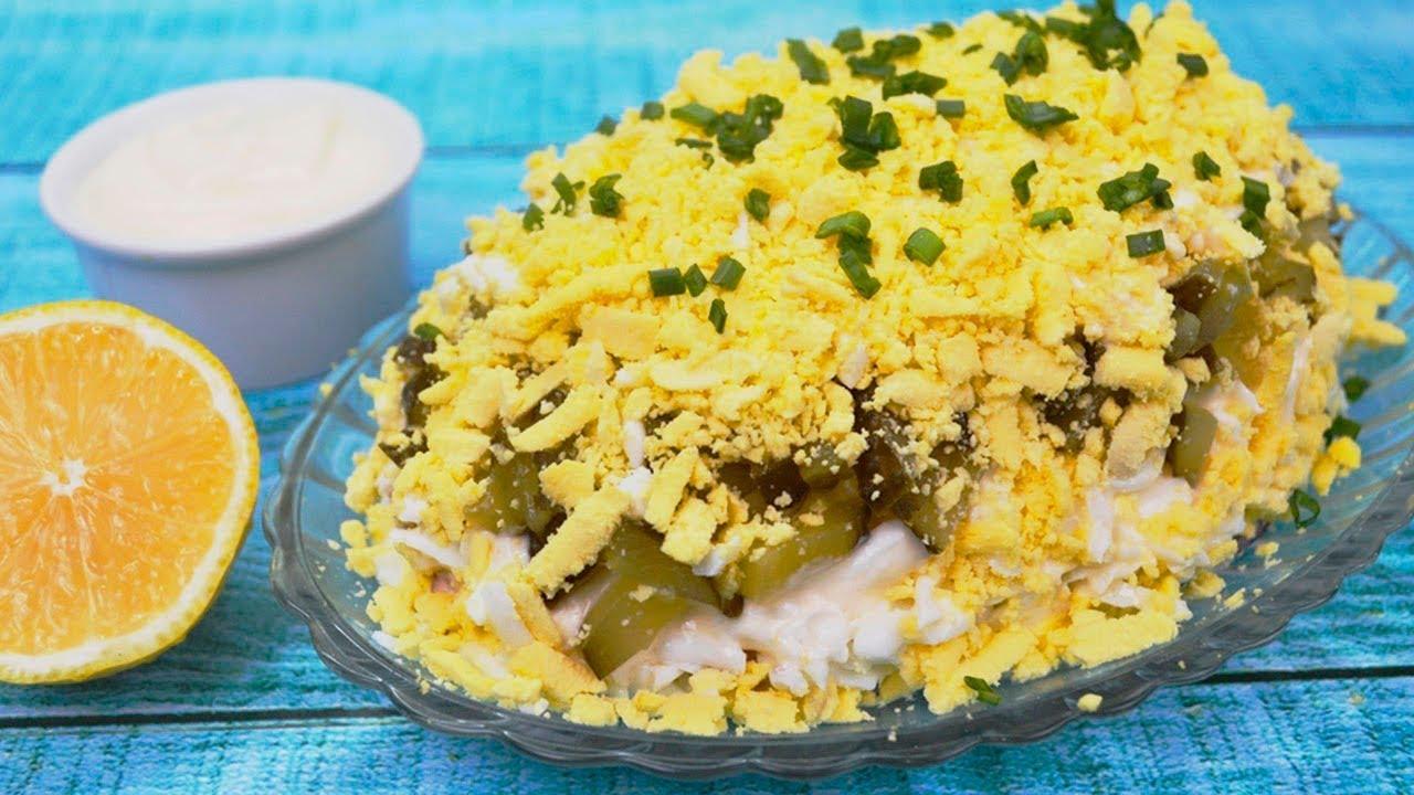 Обалденный слоеный салат с печенью трески