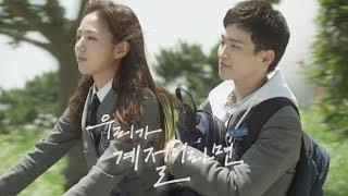 Kore Klip - Damga Damga (Yeni Dizi)