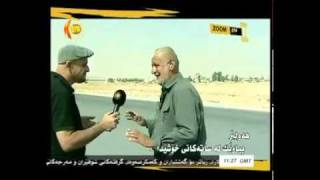 Zoom IN Kurdistan Tv 2011 new پیاوی دل خوش