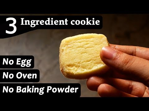 3 Ingredient Cookies | Cookies/Biscuit Recipe Without Oven