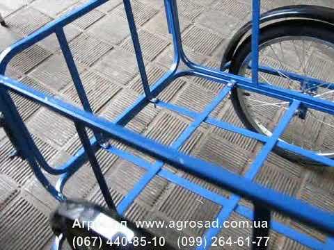 Прицеп для велосипеда, Тачка велосипедная, Велоприцеп