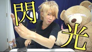 光輝くゴールデンヘアー Golden hair Hajime
