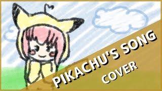 【Kiichan】ピカチュウの歌 (Pikachu's Song) 歌ってみた