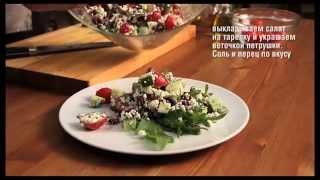 """Рецепт от Шеф-повара Клиники """"Кивач"""": Овощной салат с творогом"""