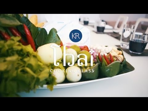 Thai Cooking Class in Phuket - Experience the art of Thai cuisine at Kata Rocks