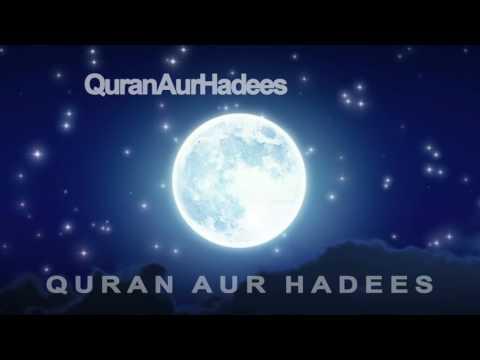 (42) Hazrat Muhammad ﷺ Par (Pehli Wahi)Ka Nazool - The first Revelation to my Prophet