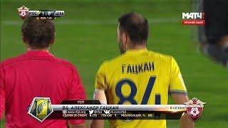 Футбол. РФПЛ. 9-й тур. Ростов - ЦСКА 1:0 66' Александр Гацкан