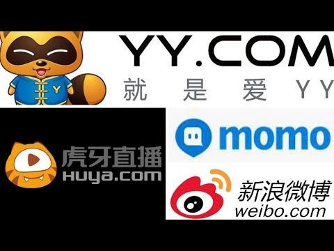 STOCK ANALYSIS - YY, HUYA, MOMO, WEIBO (WB)