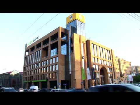 Yerevak/ Երևակ - Երևան պլազա բիզնես կենտրոն / Yerevan Plaza