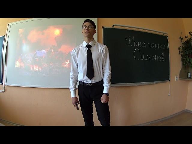 Изображение предпросмотра прочтения – АлександрКутырланов читает произведение «Убей его» К.М.Симонова