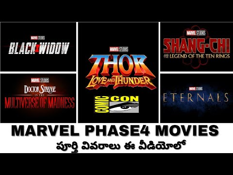 Marvel studio Officially Announces Phase 4 movies | In Telugu | Thor love And Thunder movie Details
