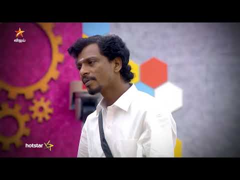 Bigg Boss Season 2 Promo 20-07-2018 Vijay Tv Show Online
