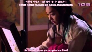 Baek Ji Young - Love and Love FMV (Arang and The Magistrate OST) [ENGSUB + Romanization + Hangul]