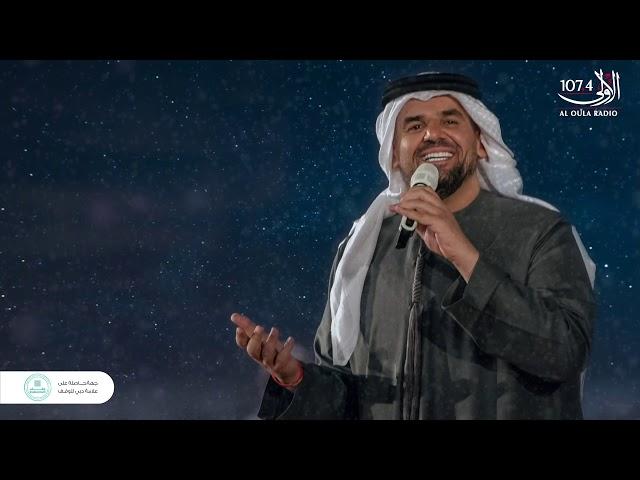 حسين الجسمي - دبي يا كل المحاسن
