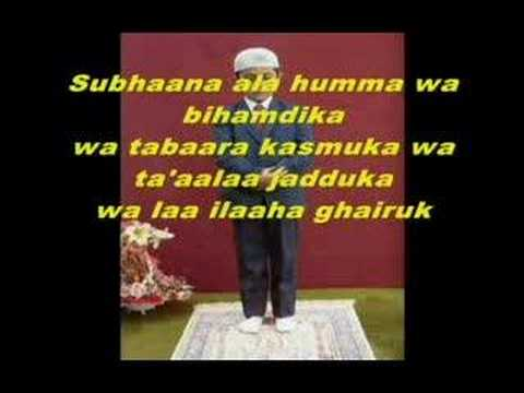 Islam: How to do salaat (islamic prayer)