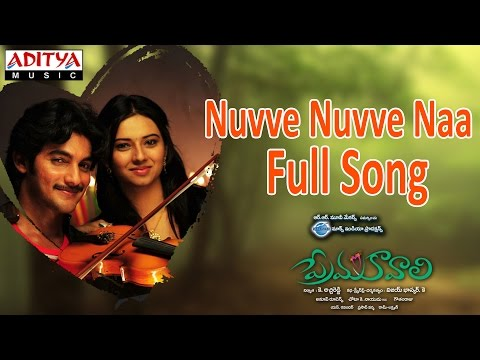 Nuvve Nuvve Naa Full Song  ll Prema Kavali Movie ll Aadi, Isha Chawla