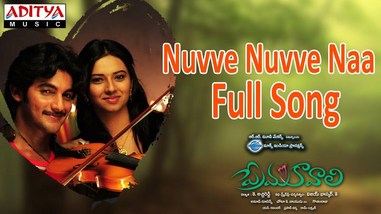 Nuvve Nuvve Naa Full Song ll Prema Kavali Movie ll Aadi