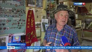 Житель Оренбуржья превратил свой дом в музей раритетов прошлого века