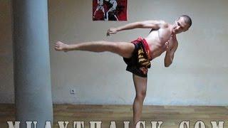 Тайский бокс Обучение - Техника ударов ногами.  Урок №2