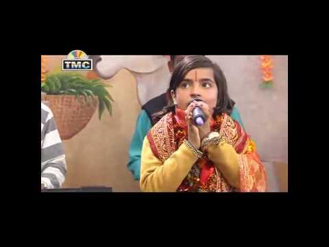 Manmohneya Balak Natha   Ik Jogi Bole Aulakh Aulakh   Baby Sanjana   TMC
