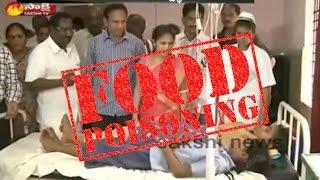 Food Poisoning in Hostel, 20 Hospitalised || Vizianagaram