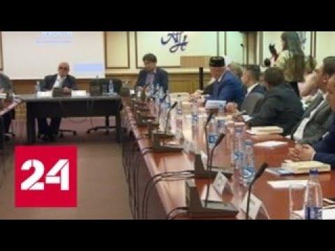 В Москве издали историю ислама - Россия 24