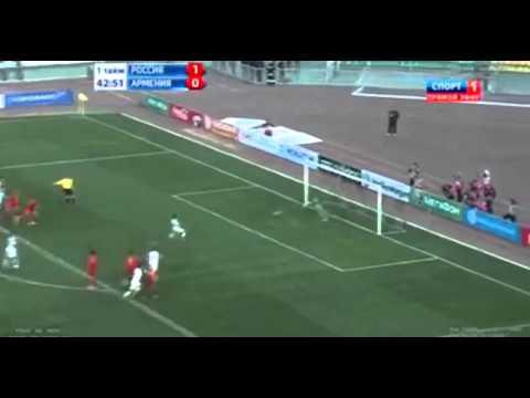 Russia 2 Vs 0 Armenia ~ Goal Dmitry Kombarov 05 03 2014 HD