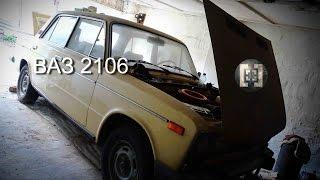 Первый запуск новой 'шестерки' ВАЗ-21063 после 25 лет простоя Lada 1300sl