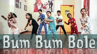 | Bum Bum Bole | Cute Kids Dance | Dance Cover | Taare Zameen Par | Choreographed by Rahul Gupta |