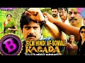 filim Hindi Afsomali RAGADA by badrudiin yare YouTube
