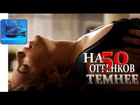 Турецкие сериалы смотреть онлайн на русском языке смотреть
