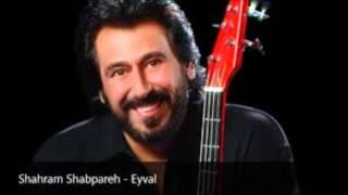 Shahram Shabpareh - Eyval