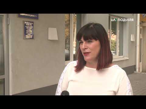 UA: ПОДІЛЛЯ: Як державним закладам обласного центру бути енергетично економними