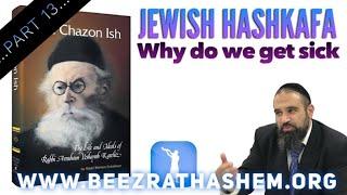 Jewish HaShkafa (13) Why Do We Get Sick?
