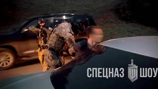 Так начался мальчишник со СпецНаз Шоу город Красноярск (Special forces in Russia)