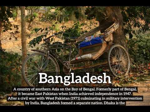 What is Bangladesh? | How to Say Bangladesh in English? | How Does  Bangladesh Look?