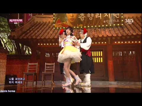 Lizzy (리지) - Not An Easy Girl (쉬운 여자 아니에요) - 1/02/2015 - Inkigayo LIVE HD 1080p
