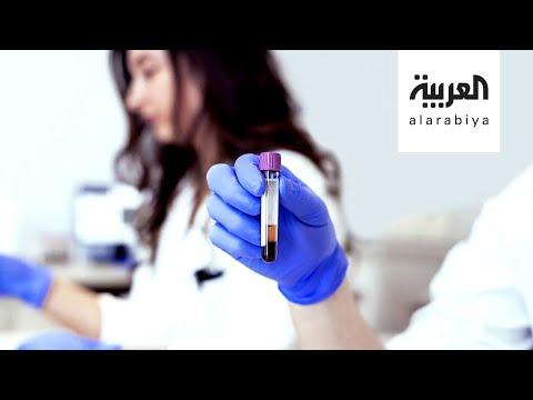 صباح العربية | مميعات الدم منها الطبية ومنها الطبيعية  - نشر قبل 24 ساعة