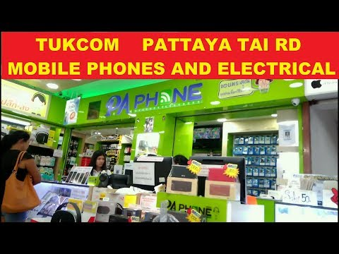 WEDNESDAY 17th JANUARY 2018 TUKCOM MOBILE PHONES AND ELECTRICAL GOODS