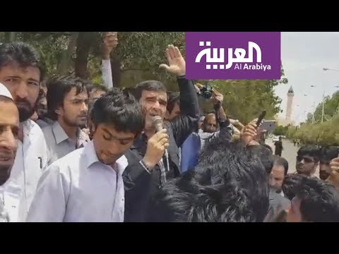 تعرف على سبب احتجاجات بلوشستان في إيران؟  - نشر قبل 9 ساعة