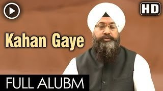 Kahan Gaye | Full Album Video | Bhai Ranjit Singh Chandan
