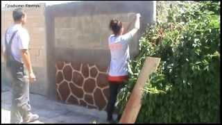 Декоративная штукатурка Графито Кантри(Если вы хотите быстро, красиво и дешево отделать стены, фасад или забор, советуем вам обратить внимание..., 2014-02-16T20:45:36.000Z)
