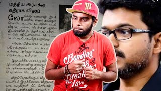 Problem Started For Thalapathy 64 - Free Promotions | Thalapathy Vijay Against Central Government ?