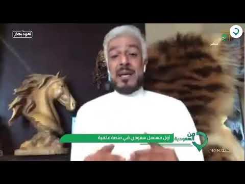 عبدالمحسن النمر: وساوس إنتاج سعودي.. ترجم إلى 30 لغة