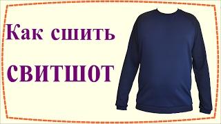 видео Трикотажные пижамы - полезно и комфортно