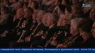 Смотреть видео Концерт «Ленинградская встреча» 2019. Сюжет телеканала «Санкт-Петербург» онлайн