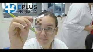 바코드 프린터 전문업체 주식회사 이플러스 (eplus)